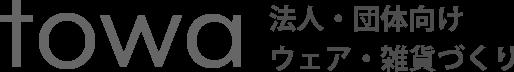 東和商事株式会社
