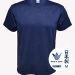 クールマックスTシャツ画像