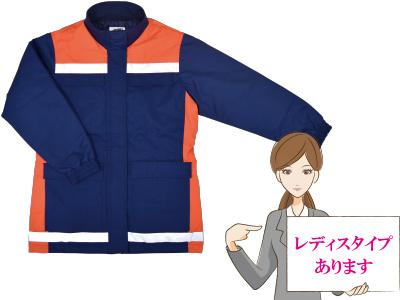 消防・消防団向け防寒ハーフコート レディースタイプ 画像