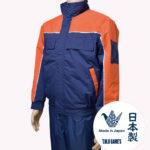 消防・消防団向けショート防寒ブルゾン(TT-380)画像