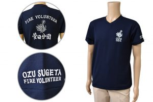 消防団Tシャツデザイン事例(大洲市消防団)