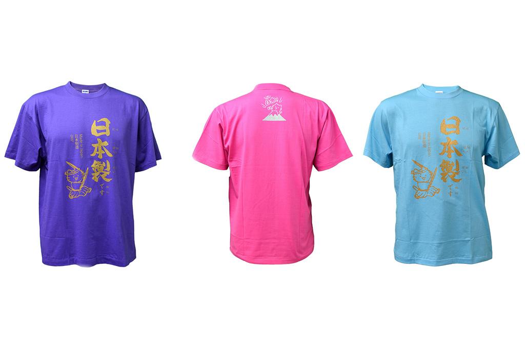 日本土産用 日本製絵柄コットン100%日本製Tシャツ画像