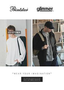 Printstar Glimmer(トムス)2020秋・冬カタログ表紙画像