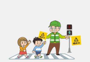 交通安全活動向けレインウェア特集タイトル画像